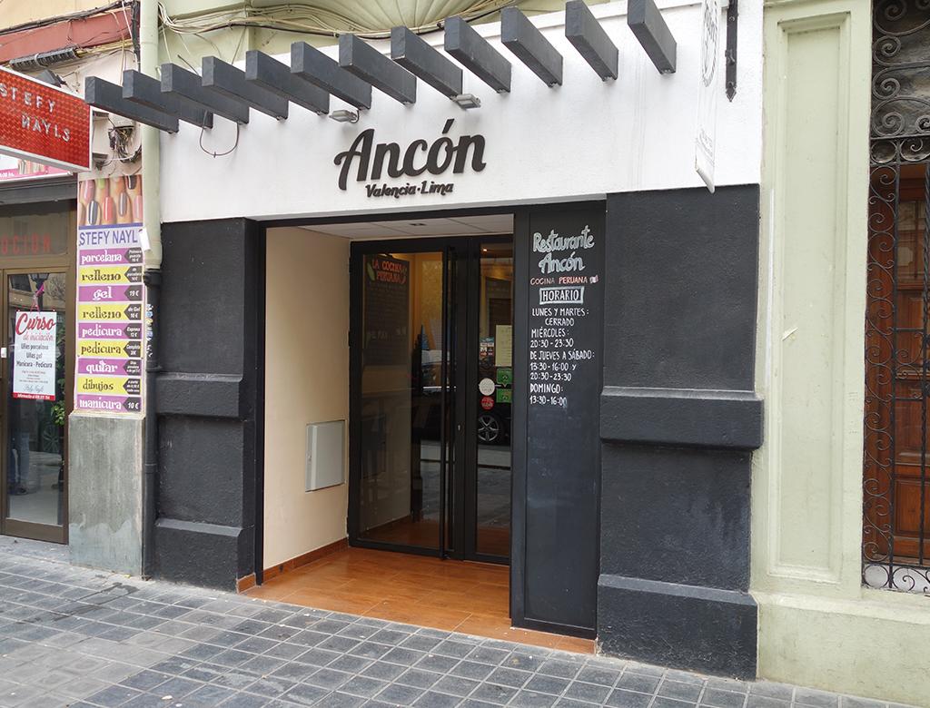 Ancón_Entrada.lecoolvalencia